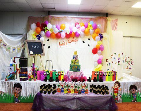 جشن الفبا کلاس اول دو -22 خرداد1399