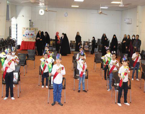 برگزاری جشن الفبا ویژه ی دانش آموزان کلاس اول سه